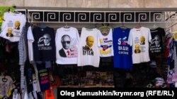 Единственный, вероятно, вид бизнеса в нынешнем Крыму, к которому не должно быть претензий со стороны властей