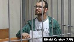 Активист Алексей Меняйло