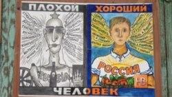 """Во Владимире рассматривается """"плакатное дело"""""""