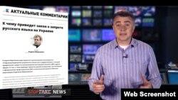 StopFake отслеживает российскую дезинформацию с 2014 года