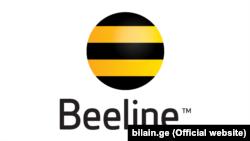 Beeline сауда белгісі. Көрнекі сурет.
