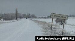 Дорожній вказівник – село Огульчанськ Луганської області