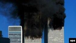 Нью-Йорк, 11-сентябрь, 2001-жыл