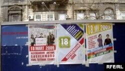 Azərbaycanda Konstitusiya dəyişikliyi ilə bağlı referendum martın 18-də keçiriləcək