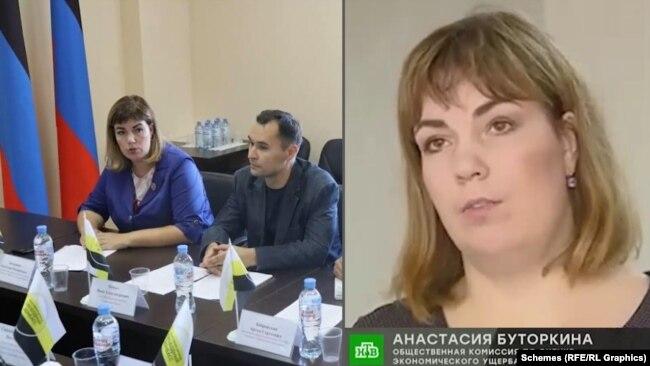 Анастасія Буторкіна часто з'являється на спільних заходах з представниками «Справедливого захисту» та очолює громадську комісію, яка начебто має оцінювати економічні збитки на окупованих територіях нібито «спричинені Україною»