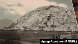 Гора Шахтау осталась только на старых фото - вся пошла на соду