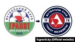 Стары (зьлева) і новы (справа) лягатыпы ФК «Граніт Мікашэвічы»