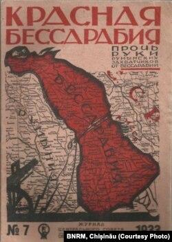 "Mostră a ziarului ""Krasnaia Bessarabia"" (Basarabia Roșie)"