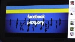 Блогери вимагають у Facebook українського модерування