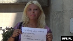 Дарья Полюдова