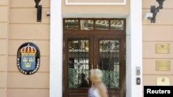 Будынак швэдзкай амбасады ў Менску. 8 жніўня 2012 году