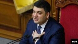 Володимр Гройман був призначений на посаду прем'єр-міністра України 14 квітня 2016 року