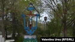 Село Рэдений Векь, Унгенский район, Молдова