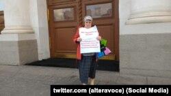 Протест «православних активістів» проти виставки в Манежі в Москві