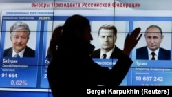 Ресей Орталық сайлау комиссиясы бас кеңсесінің алдындағы сайлау нәтижелерін көрсететін электрондық тақта. Мәскеу, 18 наурыз 2018 жыл.