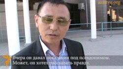 Адвокат Мухтар Алибиев о рассекреченном свидетеле