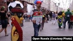 Инсталляция в поддержку Сенцова в Москве