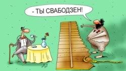 Ці магчымы гібрыдны пераварот у Беларусі?