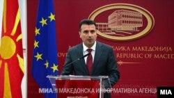 Vreme za veliku odluku: Zoran Zaev
