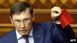 Депутат Верховной Рады Украины Юрий Луценко.