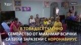 100-годишната жена, която надви коронавируса