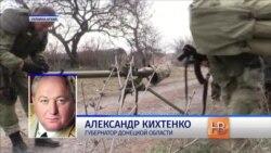 Россия направляет в Украину очередной - седьмой - гуманитарный конвой