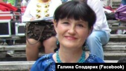 Галина Сподарик
