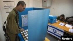 Votimet në Izrael