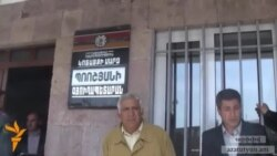 Պռոշյանի գյուղապետի սպանության գործով այլ կասկածյալների մասին չի հաղորդվում