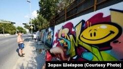 Скопје праќа графити пораки за солидарност