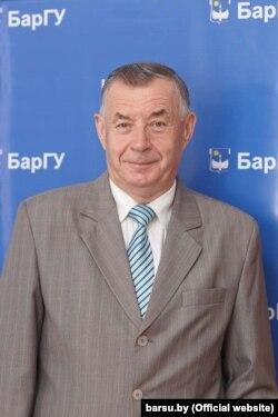 Васіль Качурка