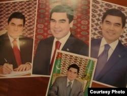 Портреты президента Туркменистана