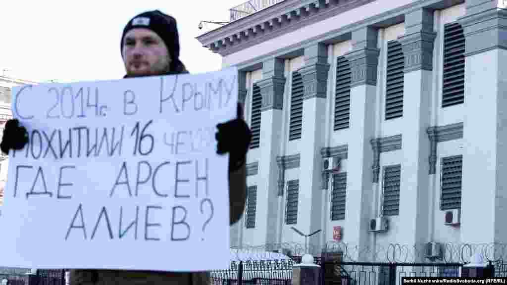 У більшості випадків зникнення людей за політичними мотивами в Криму не розслідуються не тільки російською владою, а й українською стороною