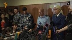 Дело Политковской: приговор вынесен