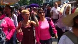 В Мексике требуют найти 43 студентов