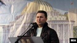 """Премиерот Никола Груевски на поставувањето камен-темелник на новата зграда на ЈП """"Водовод и Канализација"""" во Скопје."""