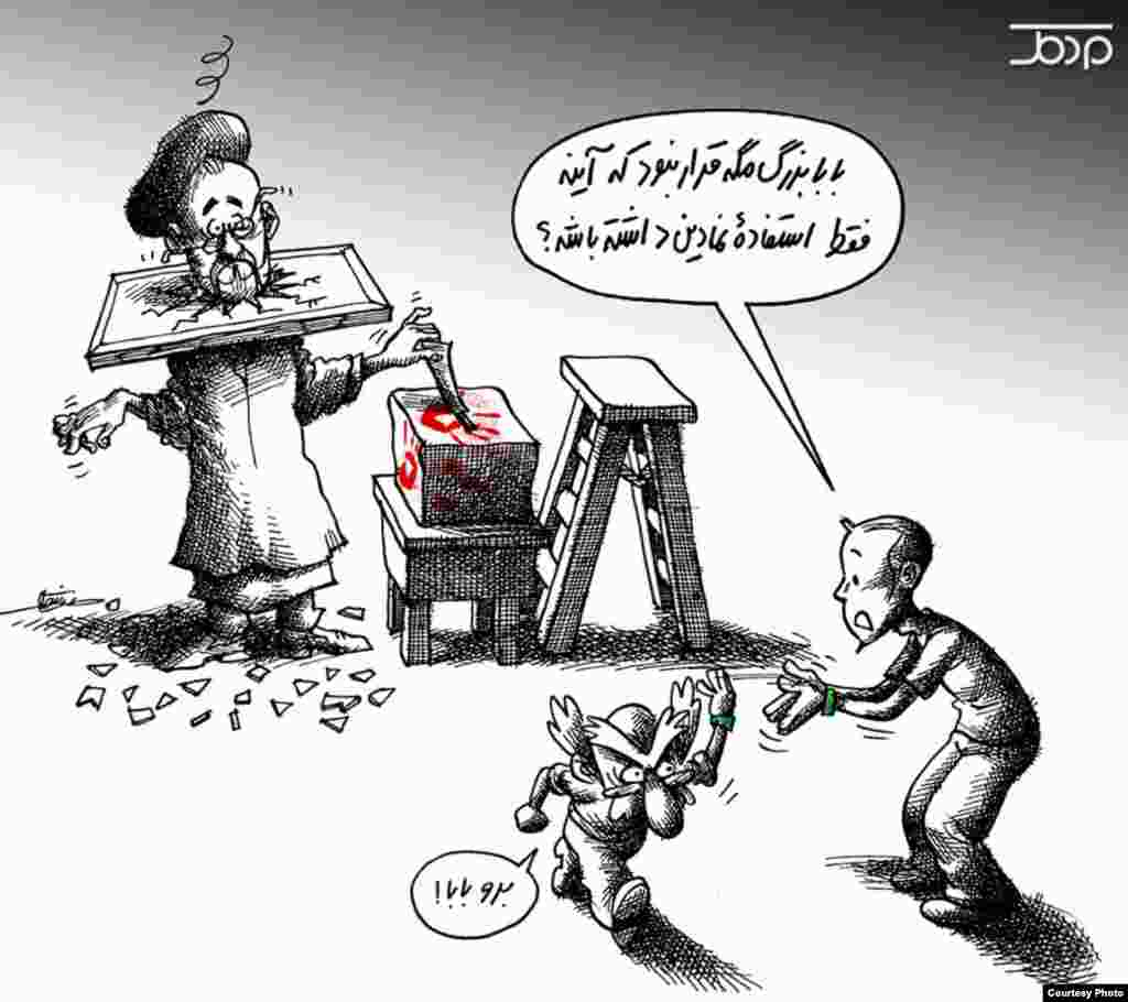 """Khatami's Vote"""