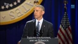 Що сказав Обама: найцікавіше для українців (відео)