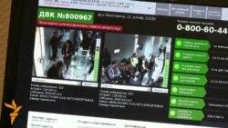 Відеотрансляцію виборів тестують у Києві