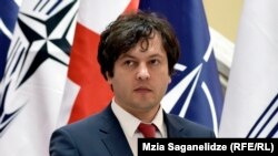 Спикер парламента Грузии Иракли Кобахидзе