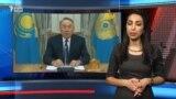 Nazarbayev hara gedir? Onu kim əvəz edəcək?