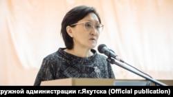 Мэр Якутска Сардана Авксентьева