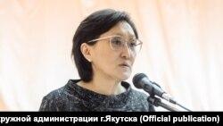 Сардана Авксентьева.
