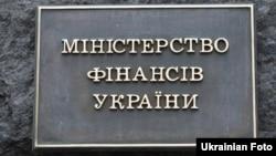 Вперше за останній час Мінфін скасував аукціон з розміщення ОВДП 31 березня