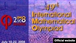 Сайт Международной математической олимпиады школьников в Мадриде
