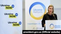 Federica Mogherini la reuniunea internațională recentă pe tema Ucrainei