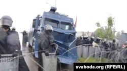 Част от мерките, взети срещу протестиращите