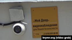 Камера відеоспостереження в Севастополі
