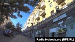 Центральна вулиця Артема у Донецьку