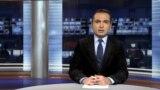 «Ազատություն» TV լրատվական կենտրոն, 25-ը սեպտեմբերի, 2015թ․